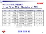 low ohm chip resistor lcr