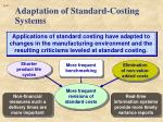 adaptation of standard costing systems2