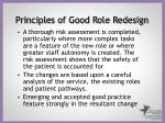 principles of good role redesign2