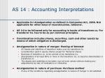 as 14 accounting interpretations