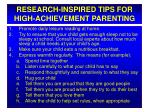 research inspired tips for high achievement parenting
