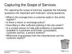 capturing the scope of services