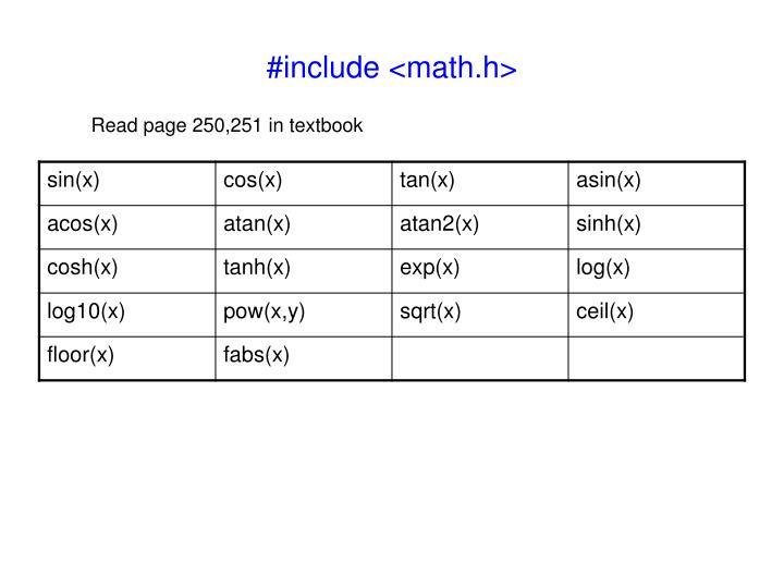 #include <math.h>