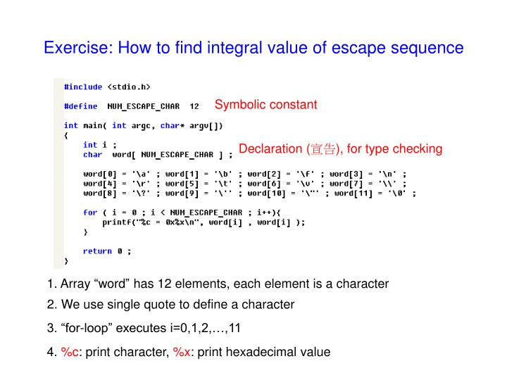Exercise: How to find integral value of escape sequence