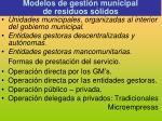 modelos de gesti n municipal de residuos s lidos