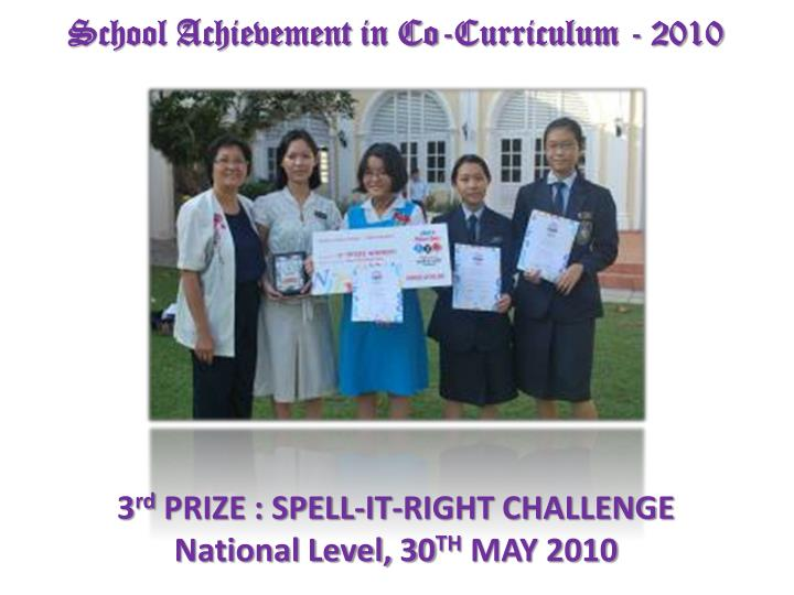 School Achievement in Co-Curriculum - 2010