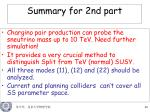 summary for 2nd part
