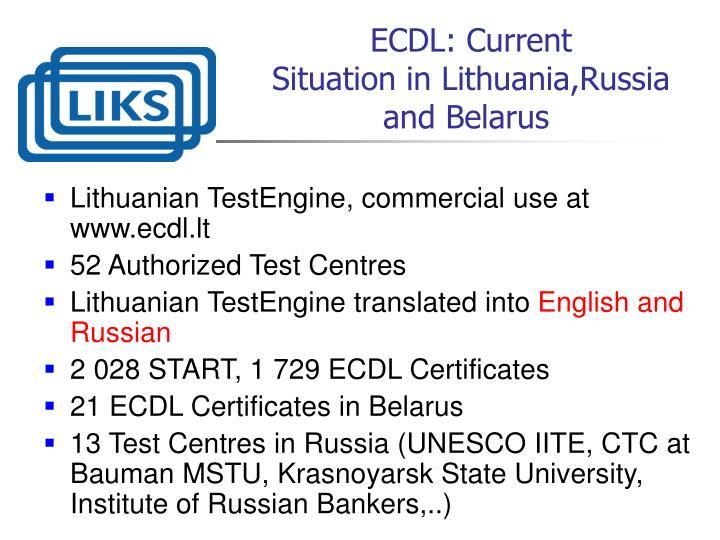 ECDL: Current