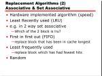 replacement algorithms 2 associative set associative