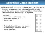 exercise combinations