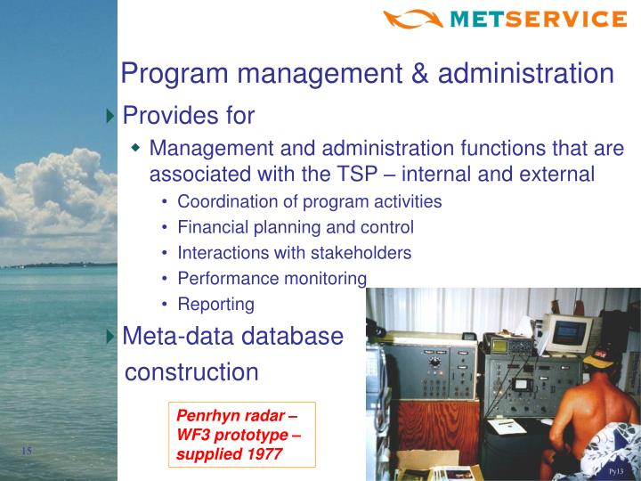 Program management & administration