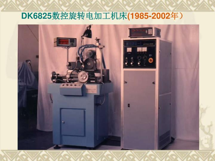 DK6825