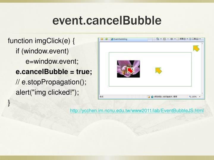 event.cancelBubble