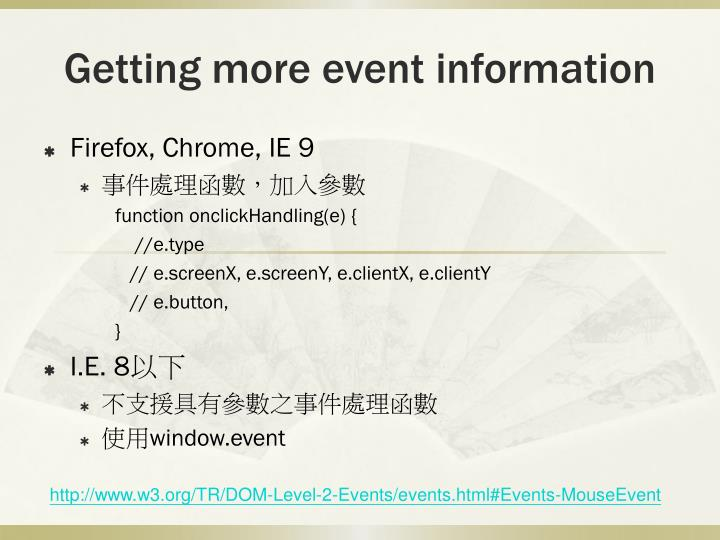 Getting more event information