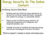 energy security in the indian context