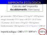 impronta ecologica1