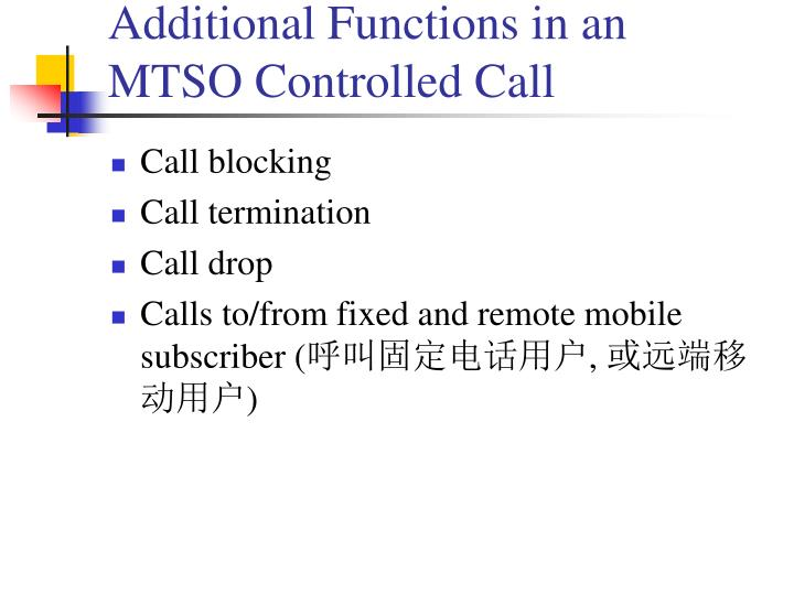Additional Functions in an MTSO Controlled Call