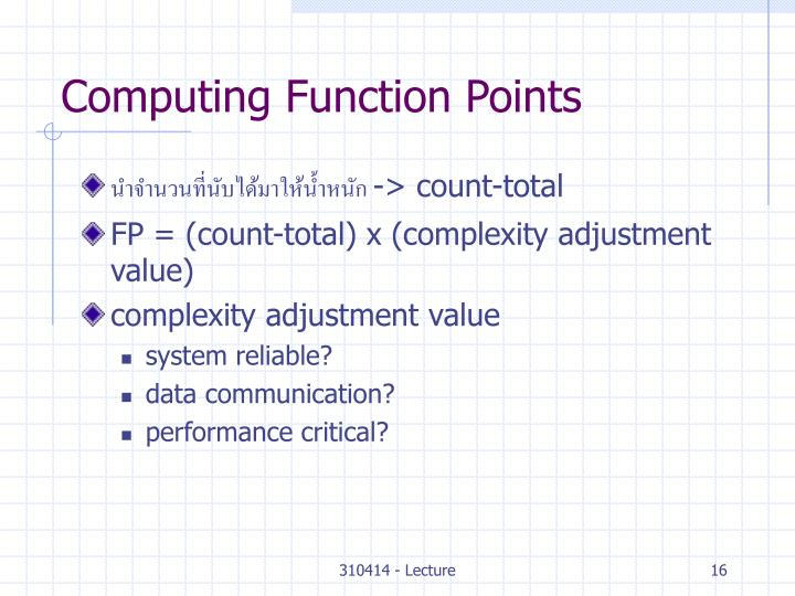 Computing Function Points