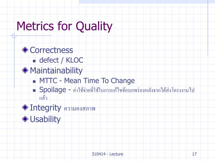 Metrics for Quality