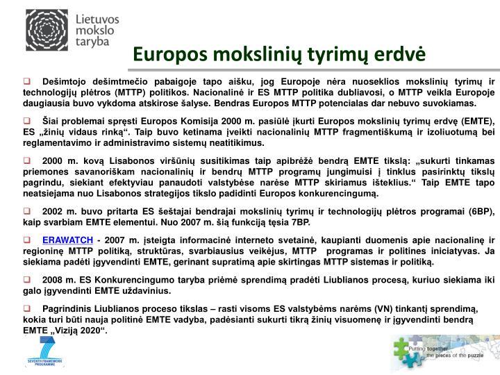 Europos mokslini tyrim erdv
