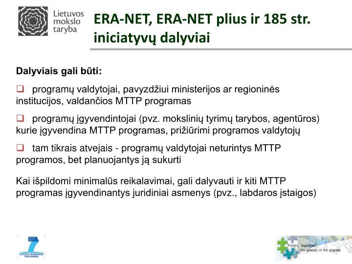 ERA-NET