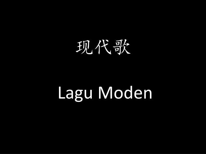 Lagu moden