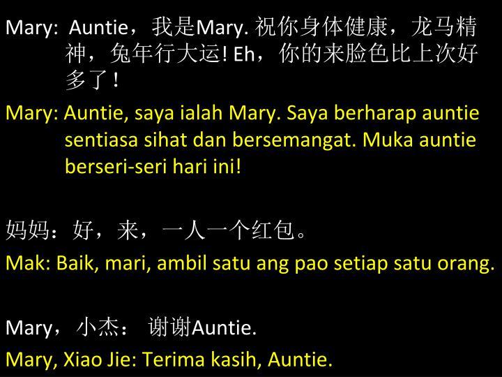 Mary:  Auntie