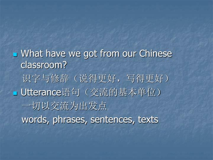 What have we got from our Chinese classroom?