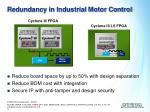 redundancy in industrial motor control