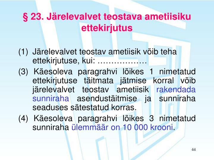 § 23. Järelevalvet teostava ametiisiku ettekirjutus