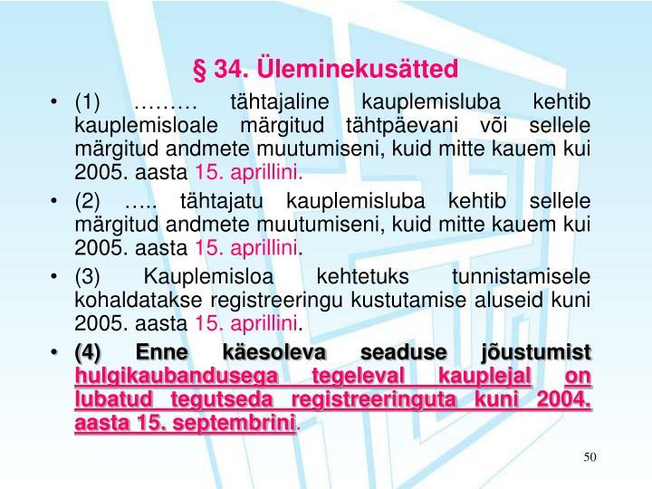 § 34. Üleminekusätted