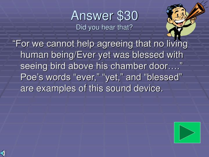 Answer $30