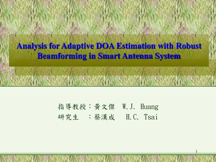 PPT - Analysis for Adaptive DOA Estimation with Robust