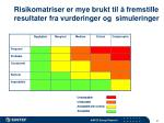 risikomatriser er mye brukt til fremstille resultater fra vurderinger og simuleringer