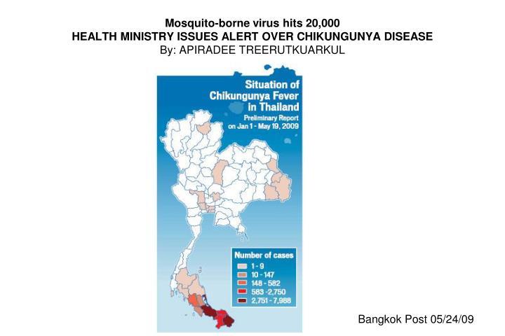 Mosquito-borne virus hits 20,000