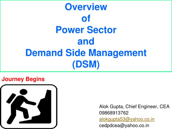 overview of power sector and demand side management dsm n.