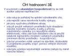 oh hodnocen 3e
