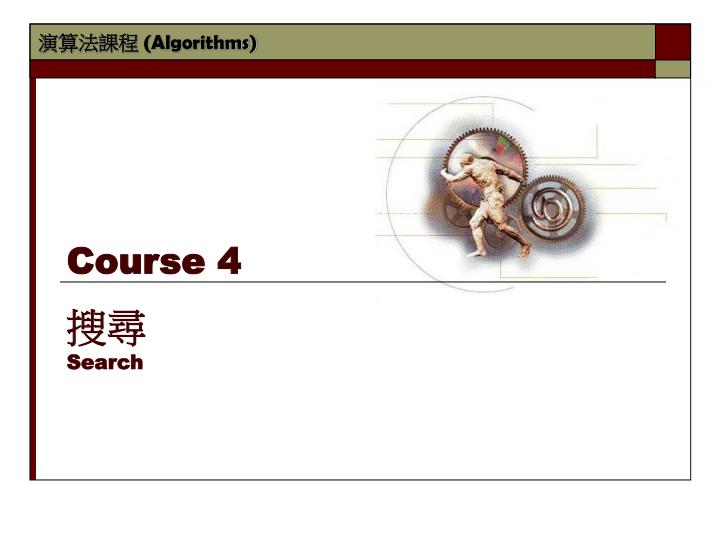 course 4 search n.