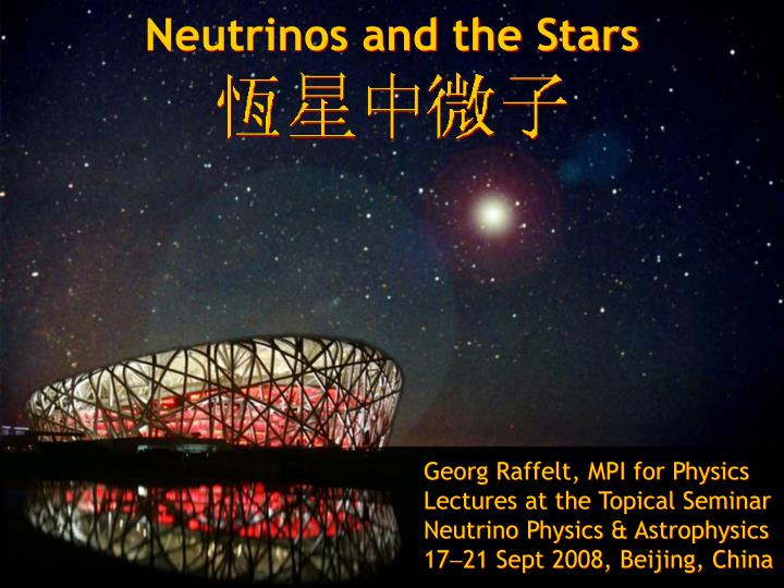 neutrinos and the stars n.
