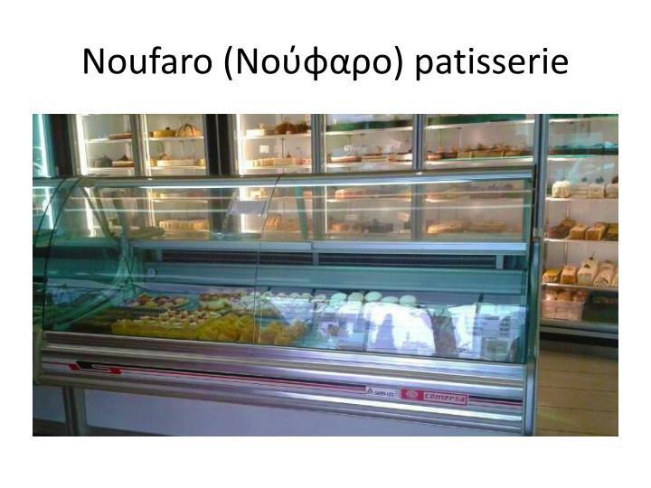 Noufaro (