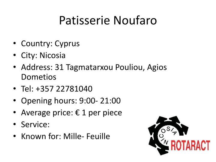 Patisserie Noufaro