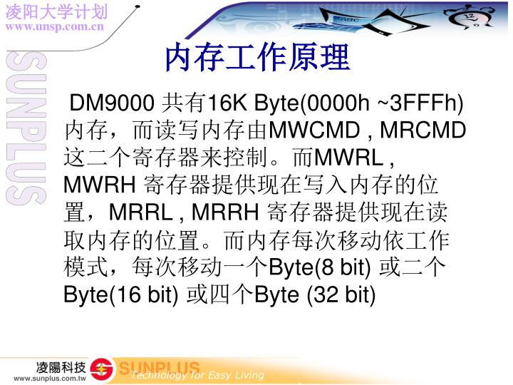 DM9000