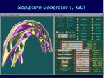 sculpture generator 1 gui