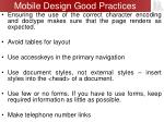 mobile design good practices1