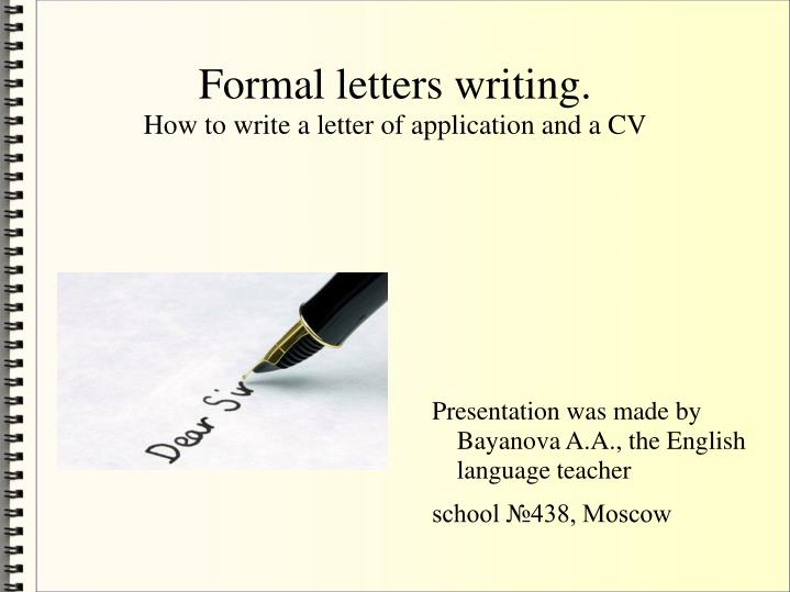 How to write an admission essay ppt