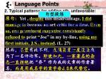 language points1