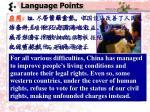 language points2