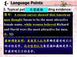 language points3