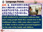language points4