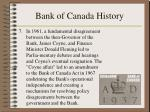 bank of canada history3